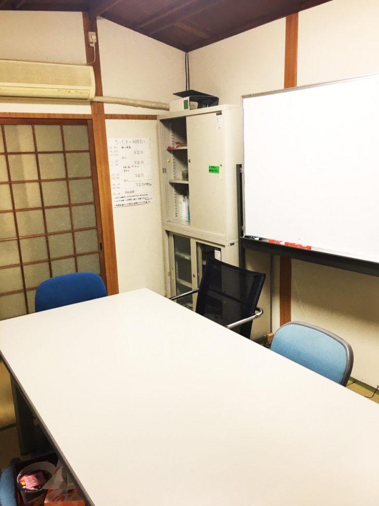 教室おれんじ5